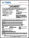 revised TOEFL Paper-delivered Test Registration Form