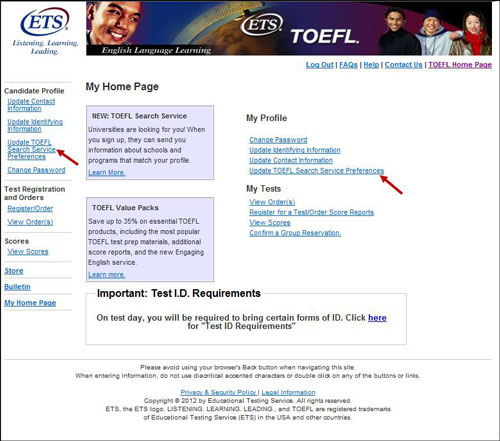 My TOEFL iBT Home Page